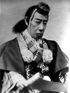Ichikawa Danjuro IX as Benkei