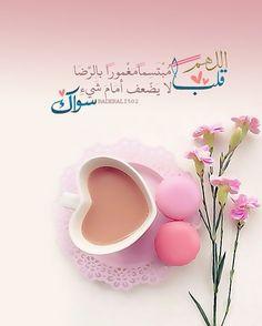 DesertRose,;;صباحكم مغفرة ورحمة ورضى ورزق من الخالق,;, يا رب,;,