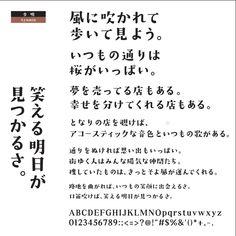 フォント:DS歩明 (DS-ayumin) [66216]   フォント・書体のダウンロード   アフロ モール(Aflo Mall) Japanese Logo, Japanese Typography, Typo Logo, Logo Sign, Type Design, Graphic Design, Lettering Design, Fonts, Alphabet