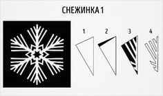 20 schemes is a delightful snowflakes out of paper - @fiacelah
