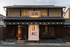 店舗情報をご紹介。京都宇治で創業百五十年の歴史を持つ「辻利」。辻利が贈る抹茶の世界をたっぷりとご堪能ください。
