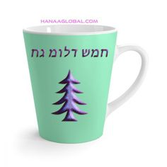 Merry Christmas In Hebrew Latte MugHigh-quality print with wonderful pastel colors.12 oz (0.35l)Rounded cornersC-Handle Merry Christmas, Christmas Gifts, Latte Mugs, Round Corner, Pastel Colors, Celebrations, Unique Gifts, Handle, Merry Little Christmas