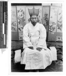 Portrait of a Korean man wearing a scholar's hat, Korea, ca. 1920-1940 :: International Mission Photography Archive, USC. (High res available at site)