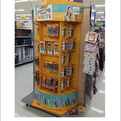 Popon | Image Gallery | Fight For Your Right End Cap Display