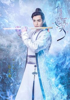 DramaPanda: Character introductions: As Flowers Fade and Fly Across the Sky Chinese Culture, Chinese Art, Shen Wei, Ancient Myths, Asian Love, Period Dramas, Asian Actors, Hanfu, Most Beautiful Man