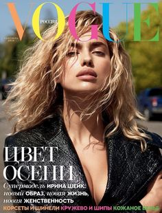Irina Shayk gets a new hair color on the September 2016 cover of Vogue Russia. Photographed by Mert & Marcus.