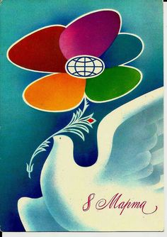 Dove of Peace -Russian Vintage Postcard USSR Soviet cards