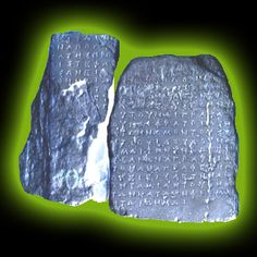 Zanthu Tablets. Hieratic Naacal; 'Zanthu, Wizard of Mu'; prehuman timeline; 1d6/1d10 Sanity loss; Cthulhu Mythos +6 percentiles; 60 weeks to study and comprehend
