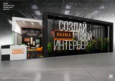 Concept of Egida stand 2016 on Behance Exhibition Stall Design, Showroom Design, Exhibition Space, Exhibition Ideas, Exhibition Stands, Trade Show Booth Design, Stand Design, Kiosk Design, Cafe Design