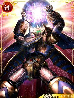 「太陽神 ラー」の画像検索結果