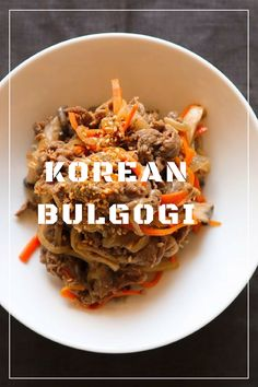 let's find out how to make  delicious Korean food bulgogi!