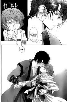 Akatsuki to yona