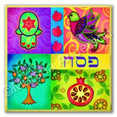 Jewish Passover Ceramic 8x8 Inch Tile Trivet with Original Art by Marsha Anderson