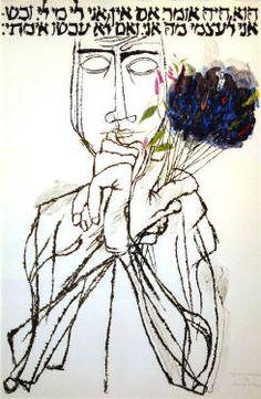 Artist: Ben Shahn, Title: Flowering Brushes