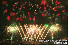 JAPAN Niigata Nagaoka Festival Fireworks    [2010年入賞2位作品 長岡花火☆西岡さん]