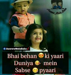 Altu Dada thanks for being into my life.always & forever love uhh. Bro And Sis Quotes, Brother Sister Love Quotes, Love My Parents Quotes, Brother And Sister Relationship, Brother And Sister Love, 1 Line Quotes, Sisters Images, Sibling Quotes, Sis Loves