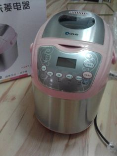 Donlim xbm-1139sp fully-automatic household yogurt bread machine multifunctional cake dough mixing machine