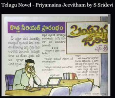 Telugu Novel - Priyamaina Jeevitham by S Sridevi Free Novels, Telugu, Reading Online, Good Books, Memes, Blog, Pdf, Blogging, Great Books