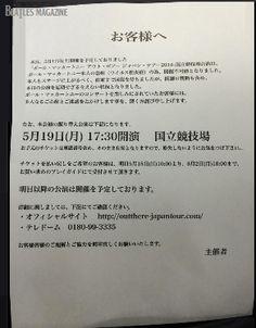 BEATLES  MAGAZINE: TOKYO, NATIONAL STADIUM- 17th MAY: RESCHEDULED