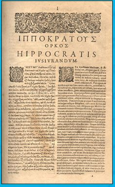 Hippocratic Oath (document) Strategy: Read/Think-Pair-Share