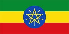 Etiopie - Hrdá minulost, utopená v bídě - Přeber si to