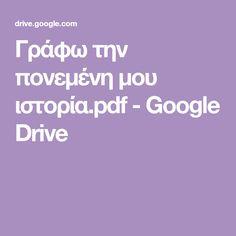 Γράφω την πονεμένη μου ιστορία.pdf - Google Drive Google Drive