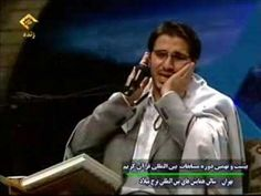 يوسف 4-21 والحاقة 1-24 - روائع التلاوات 2012 - القارئ حامد شاكر نجاد