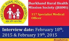 JRHMS Recruitment 2015 Notification is issued for 105 Sr resident posts. Candidates can apply by send their application till 21st Sept 2015.