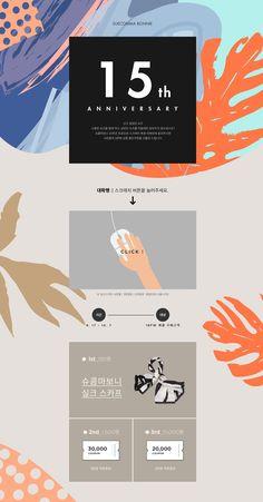 배열 뿐 decorative할 뿐 design elements serve no purpose that emphasize the context of the text Page Layout Design, Web Design, Website Design Layout, Web Layout, Website Design Inspiration, Graphic Design, Event Banner, Promotional Design, Event Page