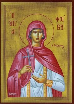 Orthodox icon of Saint Phoebe the Deaconess. Commemorated September 3rd.