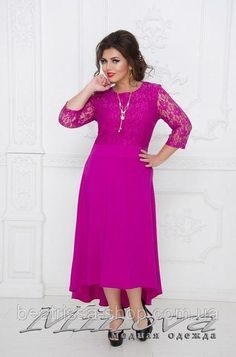 c2b9e7ad51056f9 Платье №466-фуксия: продажа, цена в Одессе. от