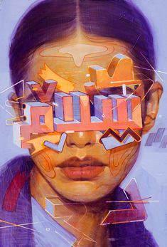 Sam Rodriguez is based out of San José, California and as seen his work shown in public art spaces, museums, companies, galleries and in editorial...
