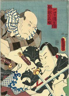 Lucia Lapone textile designer: Shibori: storie di samurai e tessuti Illustration Art, Illustrations, Shibori, Textile Design, Samurai, Textiles, Image, Art, Illustration