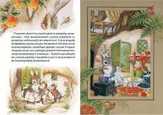 tales from martha b rabbit - Google Search