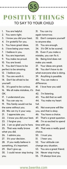55 Positive Things To Say To Your Child As parents, the way we speak to our children is incredibly important. Words can build kids up, and they can just as easily tear them down. Check out our list of 55 positive things to say to your child on Parenting Advice, Kids And Parenting, Parenting Classes, Peaceful Parenting, Foster Parenting, Natural Parenting, Parenting Styles, Parenting Memes, Child Education Quotes