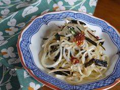 shirataki Very Low Calorie Foods, Low Calorie Recipes, Tasty, Yummy Food, Food Lists, Recipe Using, Stir Fry, Main Dishes, Fries
