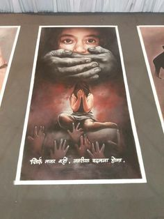 Girls pertakeete School Painting, Painting Of Girl, Creative Poster Design, Creative Posters, Painting Competition, Drawing Competition Topics, Save Water Poster Drawing, Button Tree Art, Poster Rangoli