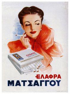 ΜΑΤΣΑΓΓΟΥ ελαφρά Vintage Advertising Posters, Vintage Advertisements, Vintage Ads, Magazine Design, Old Posters, Movie Posters, Dipping Tobacco, Old Greek, Poster Art