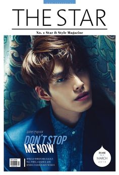 Kim Woo Bin Covers The Star's March 2014 Issue, Is Delicious In SIEG's SS2014 Ad Campaign   Couch Kimchi