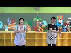 幼児におすすめ手遊び歌|動画&歌詞付「おおさかのうまいもん」|cozre[コズレ] 子育てマガジン