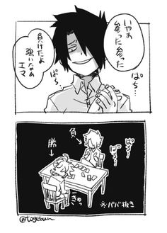 Ray, have mercy on Emma Creative Names, Manga Online Read, Manga Games, Neverland, Anime Naruto, Memes, Webtoon, Manhwa, Kawaii