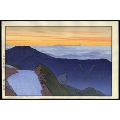 Toshi Yoshida (1911-1995) - Tsubakurodake - Morning, 1951