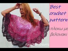 Καλοκαιρινό Ποντσο για ολα τα μεγέθη !!! Best crochet patterns for women ponchos! - YouTube