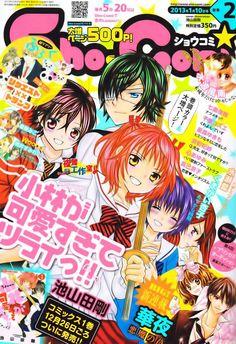 Kobayashi ga Kawai Sugite Tsurai!! manga capitulos 9 en Español Página 3