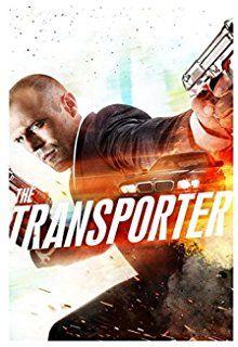 Транспортер 1 фильм ремонт транспортер т5
