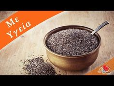 Quick Chia Seed Pudding Recipes To Try If You Want Help Losing Weight Superfood, Banana Pudding Ingredients, Good Brain Food, Healthy Food Swaps, Valeur Nutritive, Dairy Free Milk, Help Losing Weight, Carbohydrate Diet, Nutrition