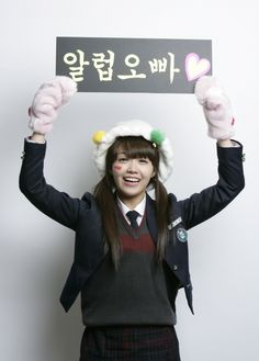 This woman is the main character of the drama. She has bad grades, and she likes one idol member very much. So she often argued with her dad. Answer Me 1997, Reply 1997, Bad Grades, Eun Ji, She Likes, Attractive People, Love At First Sight, Korean Drama, Kpop Girls