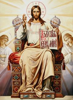 Icons=A painting of Jesus Christ or another holy figure. Religious Images, Religious Icons, Religious Art, Christian Images, Christian Art, Pictures Of Jesus Christ, Religion, Christ The King, Jesus Art