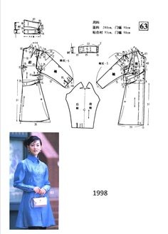 N/A Pattern Art, Pattern Paper, Japanese Sewing Patterns, Costume Tutorial, Fashion Patterns, Jacket Pattern, Jackets For Women, Crafting, The Incredibles