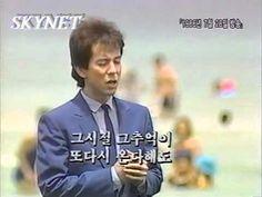 윤수일 - 사랑만은 않겠어요 (1986)